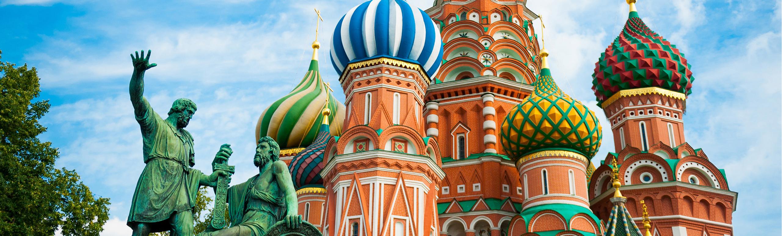 Россия моя страна